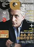 GQ JAPAN (ジーキュー ジャパン) 2013年 12月号 [雑誌] 画像