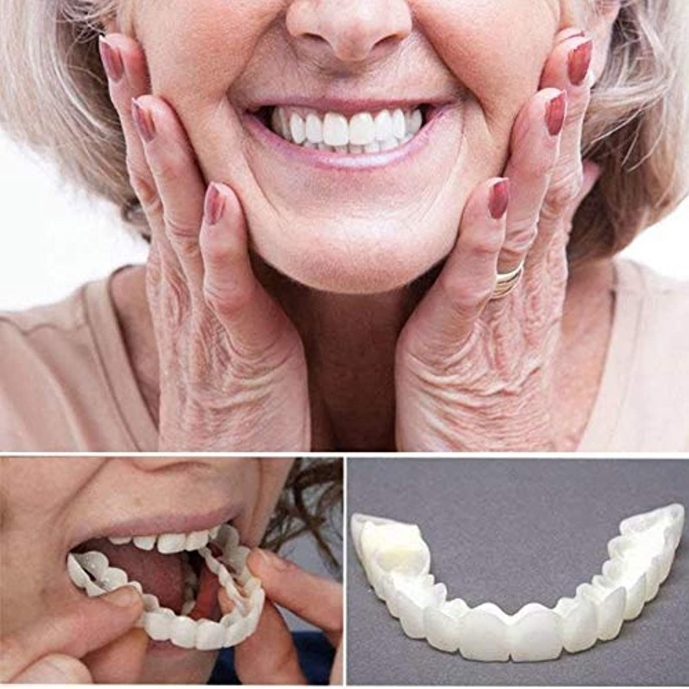 レオナルドダメロディー上がる5セット、白い歯をきれいにするコンフォートフィットフレックス歯ソケット、化粧用歯、超快適、快適フィット
