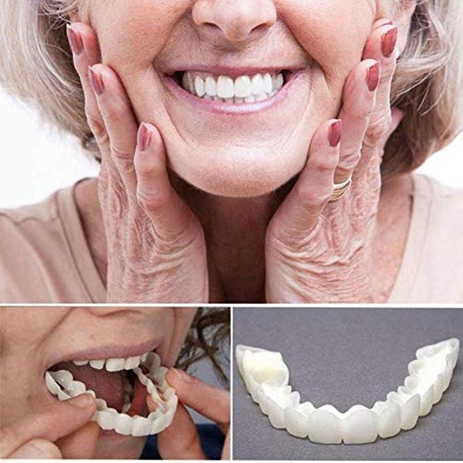 従事したキャラクター残り5セット、白い歯をきれいにするコンフォートフィットフレックス歯ソケット、化粧用歯、超快適、快適フィット