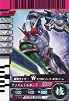 仮面ライダーバトルガンバライド 004弾 W ダブル サイクロンジョーカーエクストリーム 【レア】 No.004-042