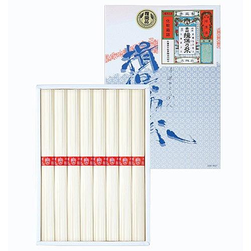 手延素麺 揖保乃糸 ( 上級 8束 化粧箱入り )