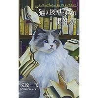 Amazon.co.jp: 佐原一可: 本