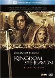 キングダム・オブ・ヘブン (ベストヒット・セレクション) [DVD]