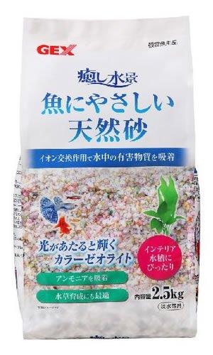 ジェックス 癒し水景 魚にやさしい天然砂 2.5kg