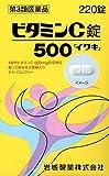 ビタミンC錠500「イワキ」 220錠