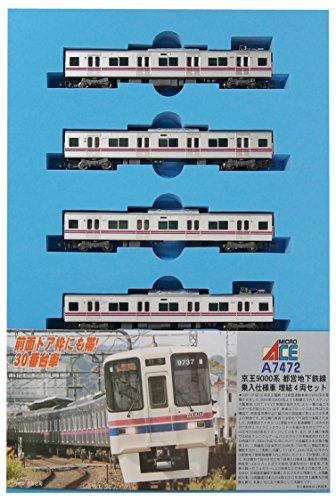 Nゲージ A7472 京王9000系 都営地下鉄乗入仕様車 増結4両セット