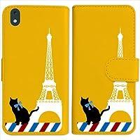 sslink MO-01K MONO ZTE 手帳型 イエロー ケース 猫 エッフェル塔(ホワイト) パリ フランス ダイアリータイプ 横開き カード収納 フリップ カバー