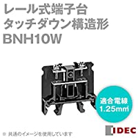 IDEC (アイデック/和泉電機) BNH10W (10個入) (BNW・BNHWシリーズターミナルブロック) (一般形) (タッチダウン構造形) (16A)