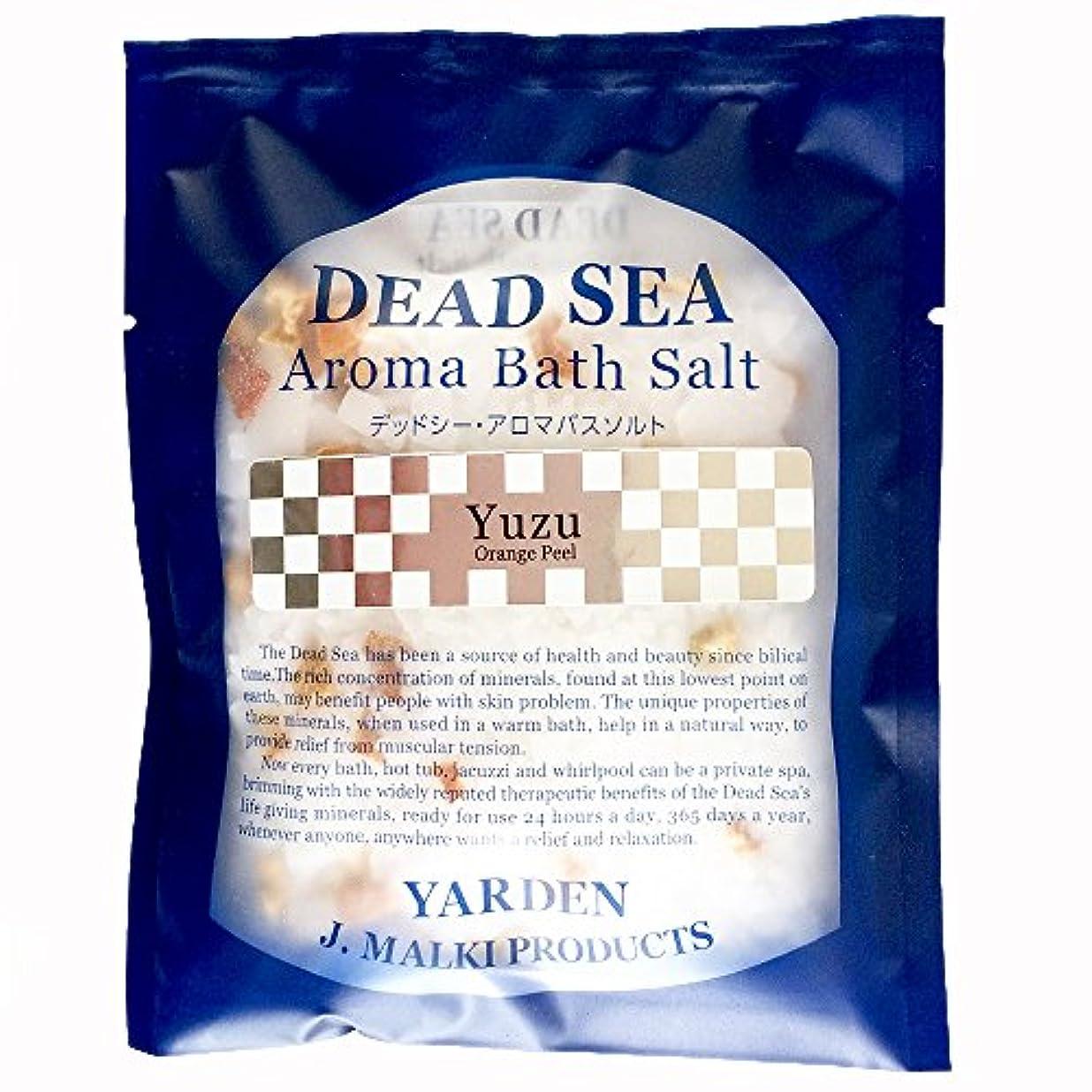 ボートランク後方にデッドシー?アロマバスソルト/ユズ 80g 【DEAD SEA AROMA BATH SALT】死海の塩+精油+ハーブ/入浴剤(入浴用化粧品)【正規販売店】