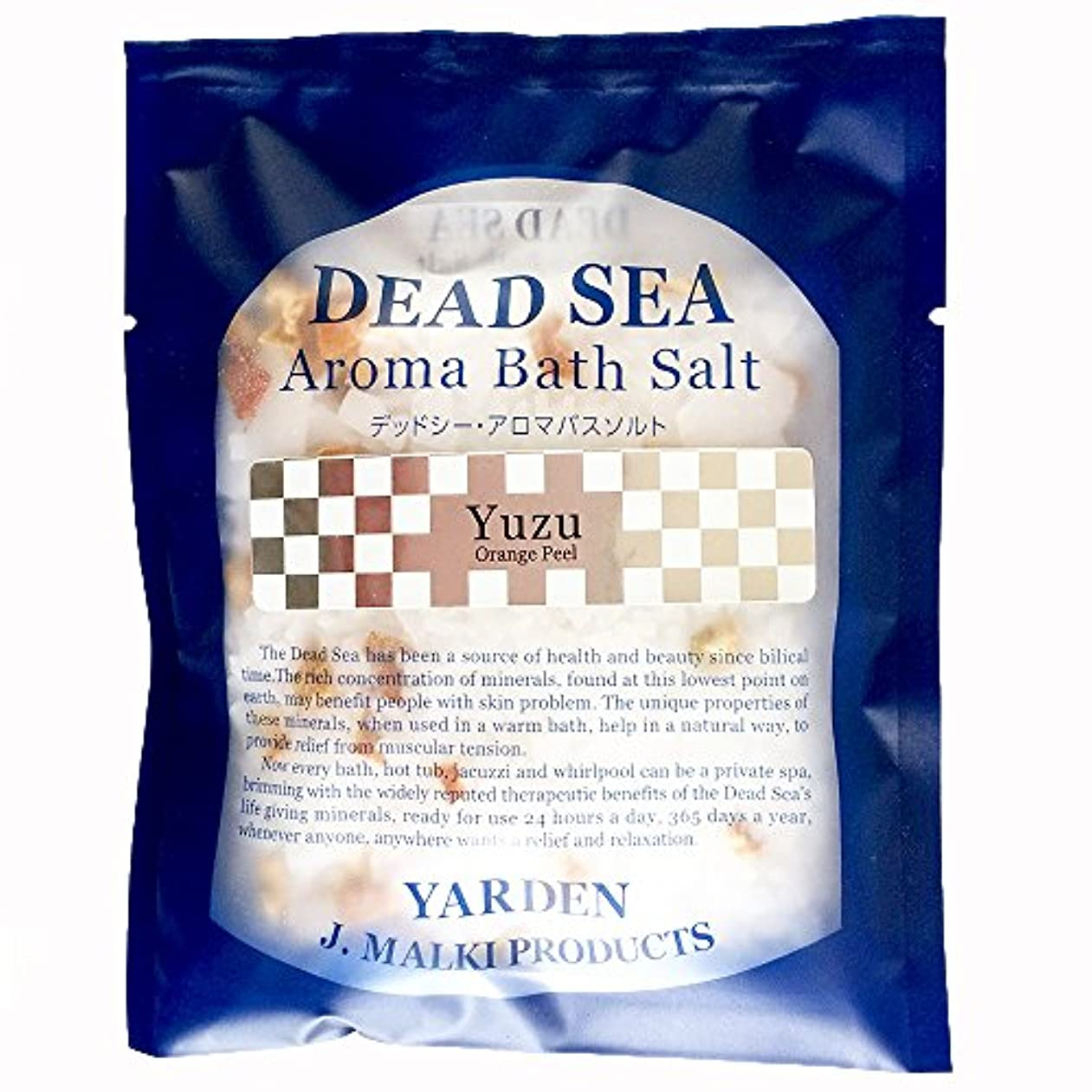 版上院議員鷹デッドシー?アロマバスソルト/ユズ 80g 【DEAD SEA AROMA BATH SALT】死海の塩+精油+ハーブ/入浴剤(入浴用化粧品)【正規販売店】