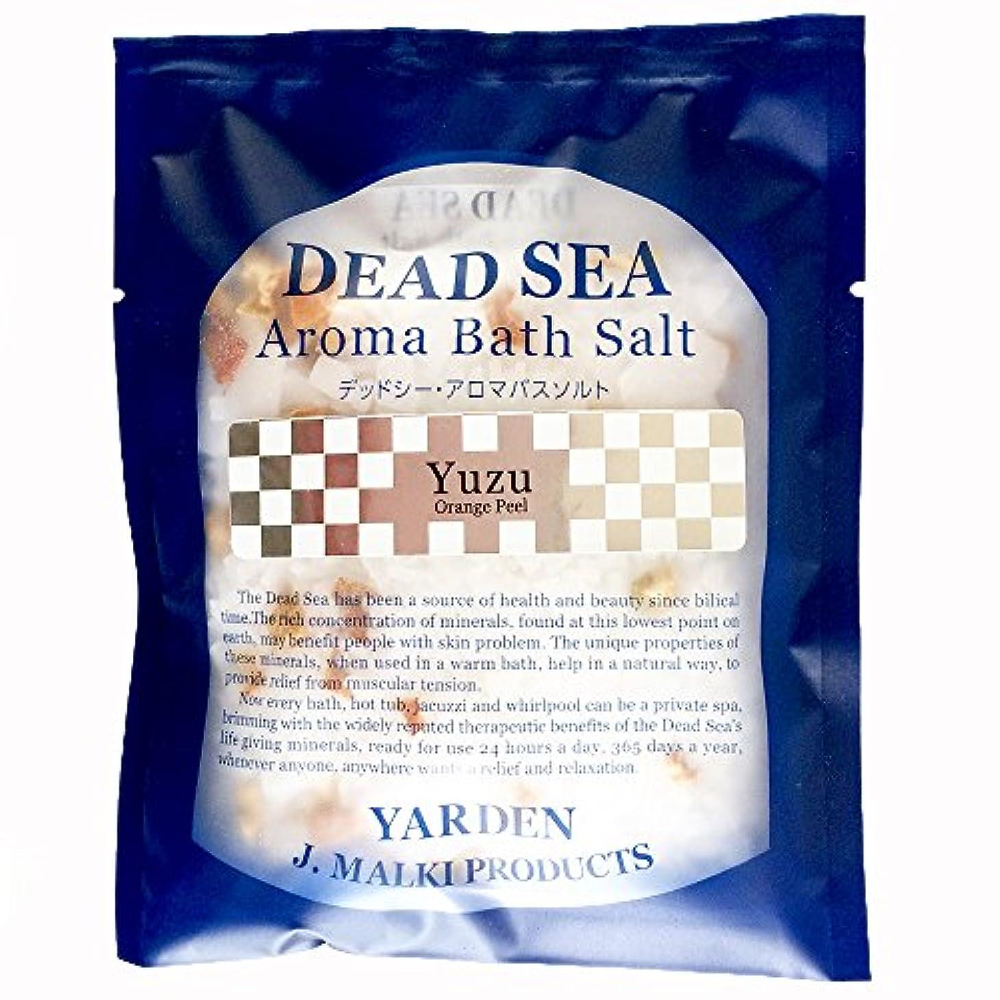 船振る舞うもっと少なくデッドシー?アロマバスソルト/ユズ 80g 【DEAD SEA AROMA BATH SALT】死海の塩+精油+ハーブ/入浴剤(入浴用化粧品)【正規販売店】