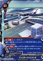神バディファイト S-UB01 マックオーシャンメッセ(ホロ仕様) スーパーヒーロー大戦Ω 来たぞ!ボクらのコスモマン | ヒーローW バトルビルディング 魔法