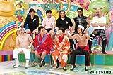 アメトーーク! DVD 7 画像