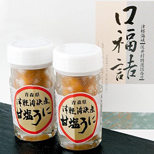 津軽海峡甘塩ウニセット 60g×2本【送料込】