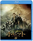 ホビット 竜に奪われた王国 ブルーレイ&DVD セット(初回限定生産)3枚組 [Blu-ray] 画像