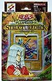 【遊戯王カード】 OCG 「ストラクチャーデッキ-ペガサス・J・クロフォード編-」 CG 082