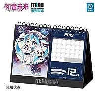 初音ミク 上海 ライブ MIKU WITH YOU 2018 限定 カレンダー 2019年版 ミク ボーカロイド 宇宙 パンダ