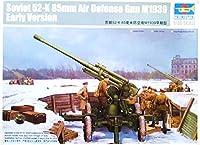 トランペッター 1/35 ソビエト 52-K 85mm 高射砲 1939年 初期型
