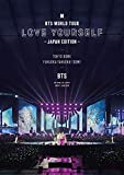BTS WORLD TOUR 'LOVE YOURSELF' 〜JAPAN EDITION〜(通常盤)[Blu-ray]