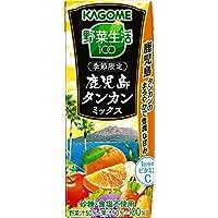 カゴメ 野菜生活100 鹿児島タンカンミックス リーフパック 195ml×24本