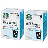 ネスレ日本 スターバックス オリガミ パーソナルドリップ コーヒー アイスコーヒー ブレンド 4袋 ×2個 レギュラー(ドリップ)
