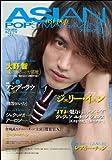 ASIAN POPS MAGAZINE(アジアンポップスマガジン) 97号
