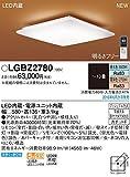 Panasonic(パナソニック) 和風LEDシーリングライト 調光・調色タイプ 適用畳数:~10畳 ※5年保証※ LGBZ2780