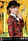 AKB48 公式生写真 唇にBe My Baby 劇場盤 選抜 Ver. 【宮澤佐江】
