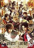 劇場版「PRINCE OF LEGEND」通常版DVD[DVD]