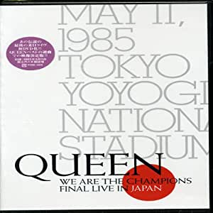 WE ARE THE CHAMPIONS FINAL LIVE IN JAPAN [DVD]