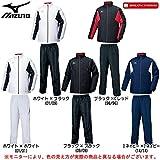 MIZUNO(ミズノ) ブレスサーモ 中綿ウォーマー 上下セット 【メンズ】 (32JE5530/32JF5530)