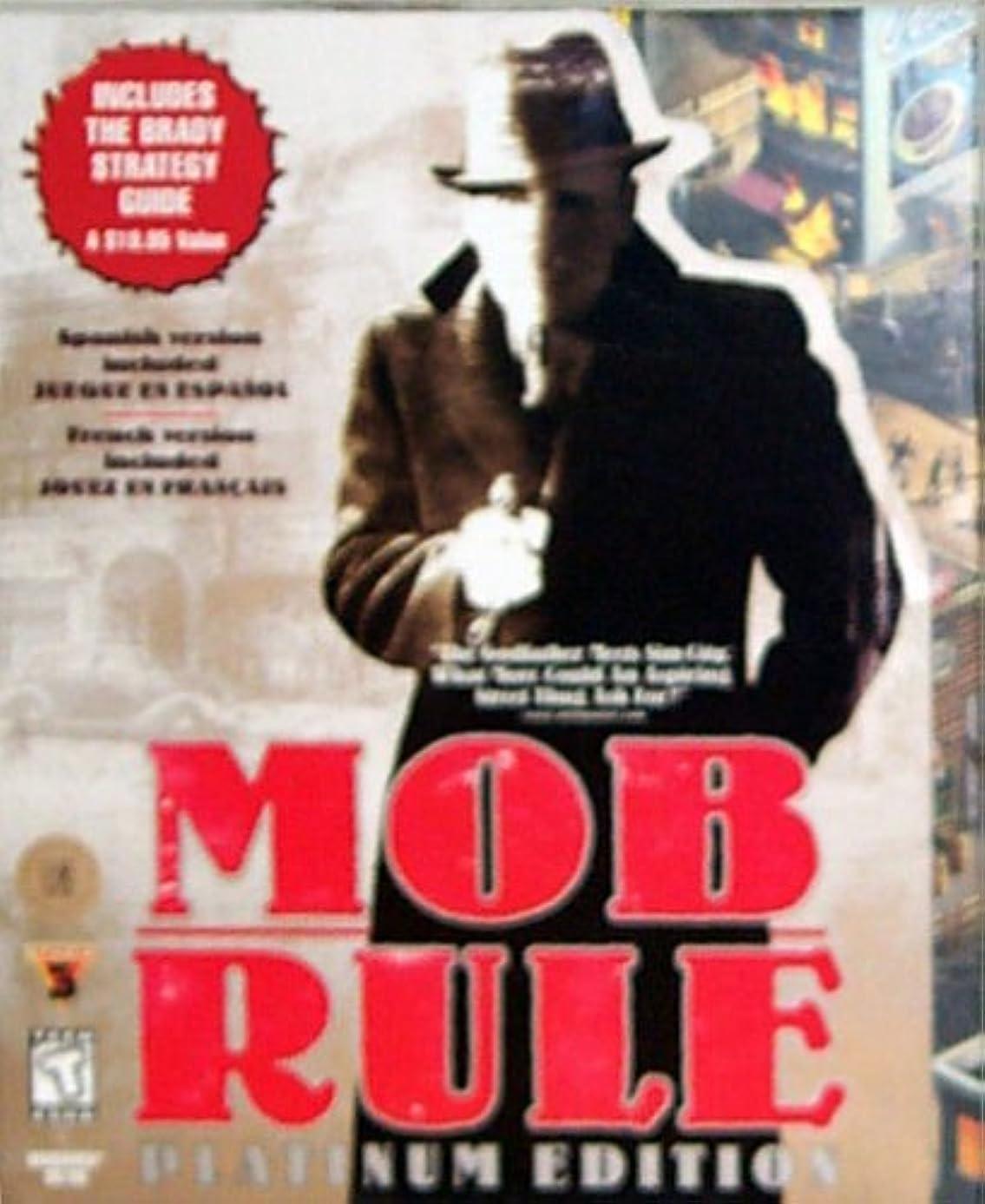 酸っぱいカニ選出するMob Rule (輸入版)