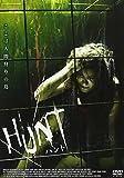 ハンティング [DVD]