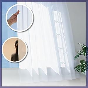 窓美人 リュミエール 遮像 UVカット 夜も外から見えにくい レースカーテン 幅150×丈133cm 1枚入 遮熱 洗える 省エネ