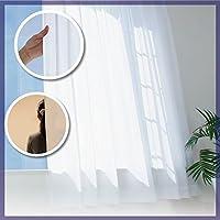 窓美人 半間 リュミエール 夜も見えにくい 遮像・UVカットレースカーテン 1枚入 幅100×丈208cm
