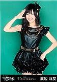 AKB48 公式生写真 チームサプライズ キミが思ってるより・・・ パチンコホールVer. 【渡辺麻友】