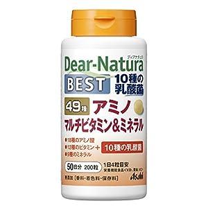 ディアナチュラ ベスト49 アミノマルチビタミン&ミネラル 200粒(50日分)