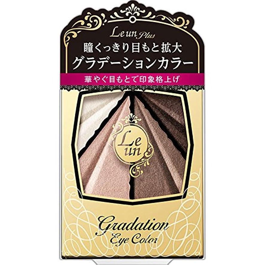 賞悔い改めるエレメンタルルアン プリュス グラデーションアイカラー 03 スモーキーブラウン 3.4g