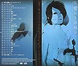 愛在る領域 オリジナル・サウンドトラック 画像