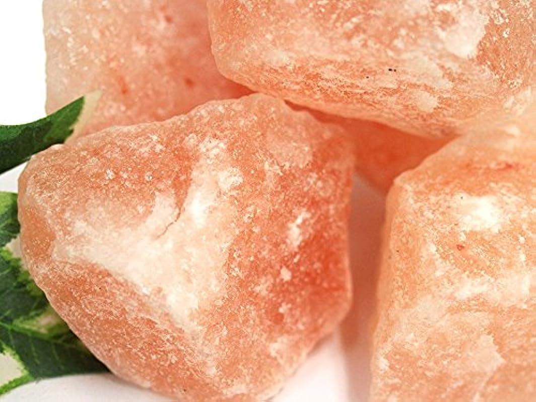 雪の一目暴力的な【天然石の島田商事】ヒマラヤ産天然ピンク岩塩(pink salt)ラフ原石 約131~160g 1個/ac-02457