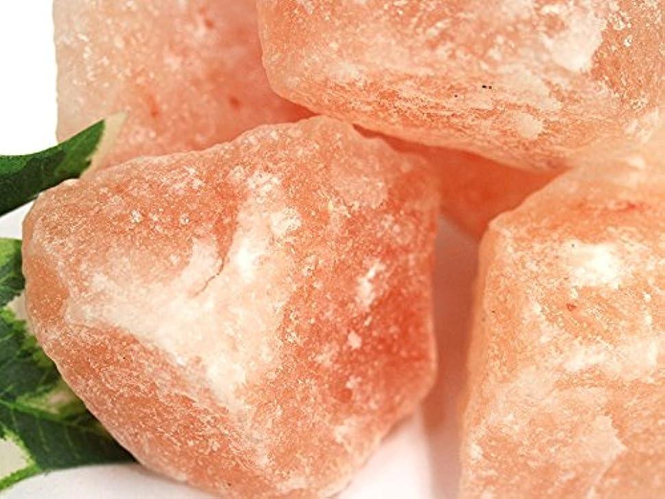 錫観察ではごきげんよう【天然石の島田商事】ヒマラヤ産天然ピンク岩塩(pink salt)ラフ原石 約41~70g 1個/ac-02454