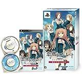 恋と選挙とチョコレート ポータブル (限定版) - PSP