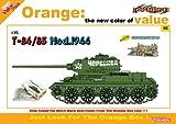 サイバーホビー 1/35 WW.II ソビエト軍 T-34/85 Mod.1944 +ソビエト歩兵セット