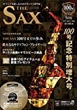 THE SAX vol.100(ザ・サックス)【CD付記念特大号】