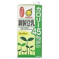 [冷蔵] マルサン 調製豆乳カロリー45%オフ 1L