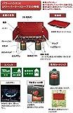 コールマン パワーハウスLPツーバーナーストーブ2 レッド 2000021950 【日本正規品】 画像
