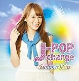 Yeah! めっちゃホリディ -J-POP charge Ver.-