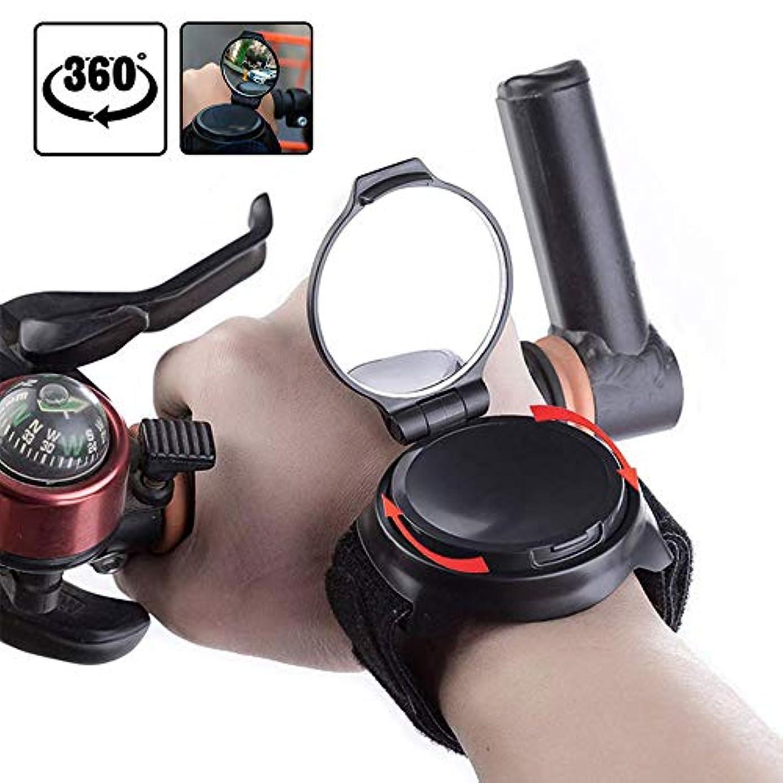 感じ限りバブルLATTCURE アームミラー 自転車 バックミラー サイクリングミラー 360°回転 凸面 視野が広い 腕に装着するタイプ 取り付け簡単 左右兼用