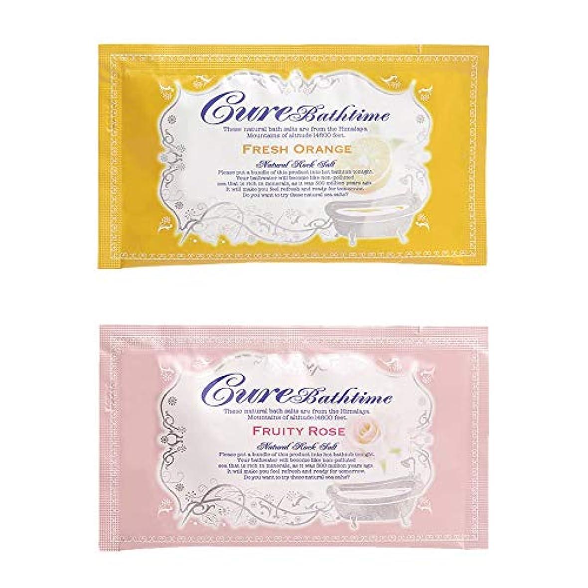 パンサー効能ある弱点Cureバスタイム Bathtimeセット(フルーティローズの香り5包?フレッシュオレンジの香り5包 20g×10包セット)