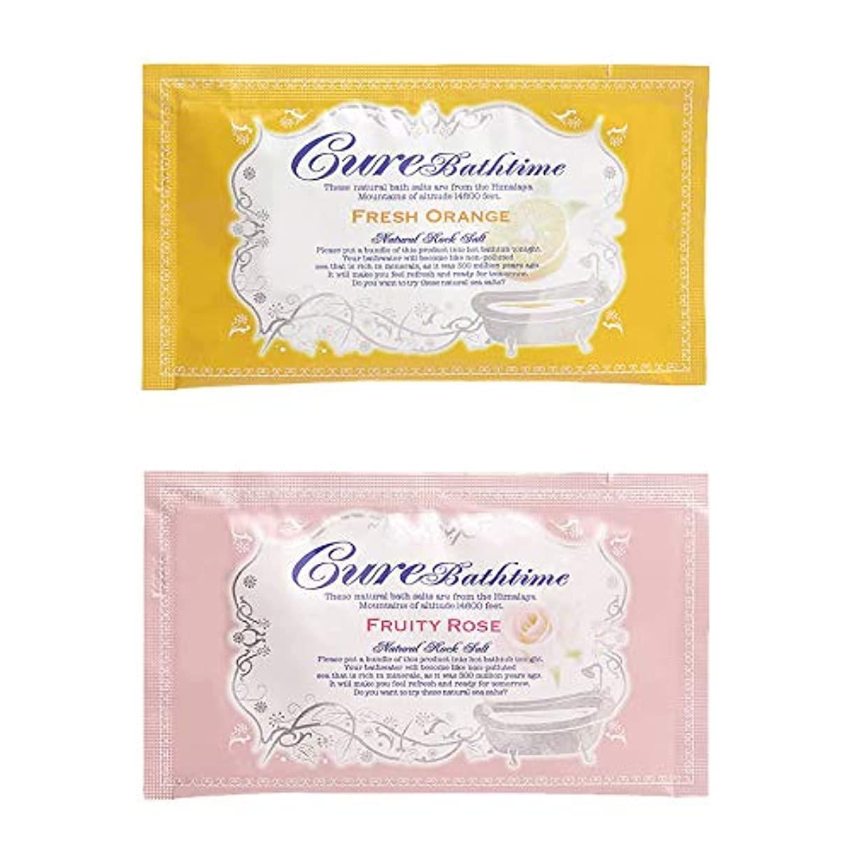 キャンドルスーツ社員Cureバスタイム Bathtimeセット(フルーティローズの香り8包?フレッシュオレンジの香り8包 20g×16包セット)